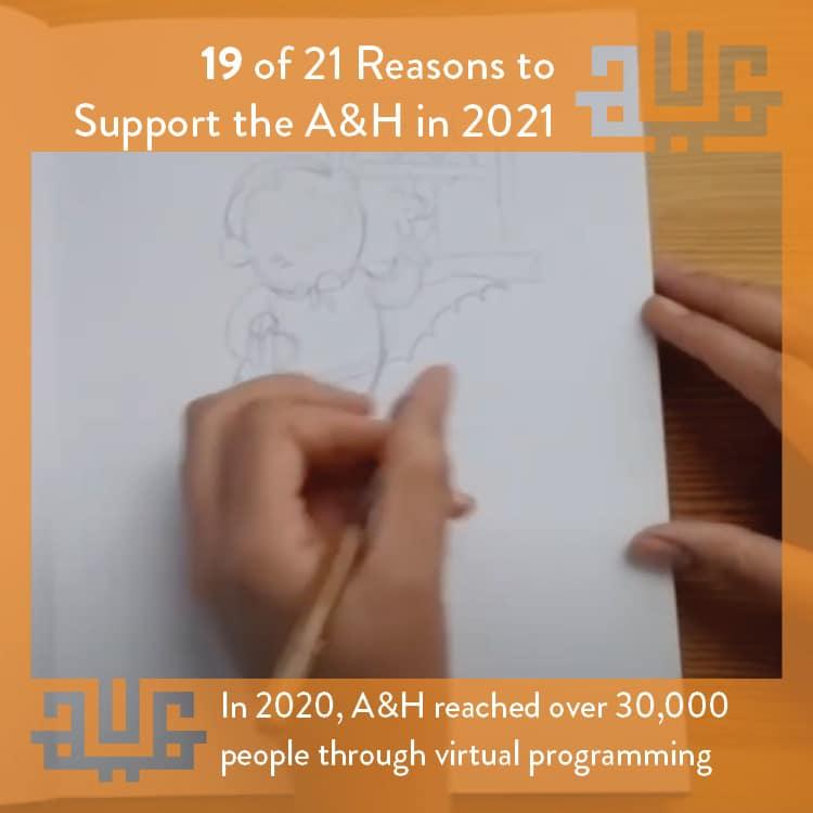 2021 UA social media campaign19